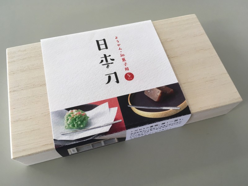 Japanese Dessert Knife
